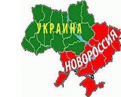 two ukraine